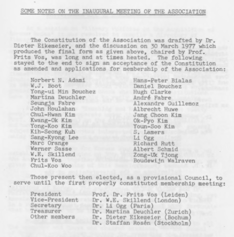 AKSE 1 (1978) - Inaugural Meeting of AKSE - list of those present